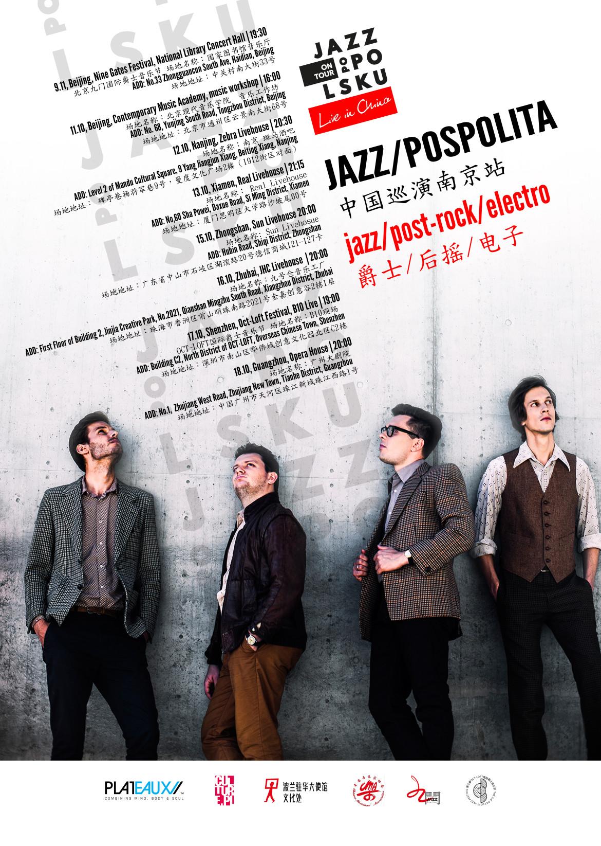 Plakat - Jazzpo China