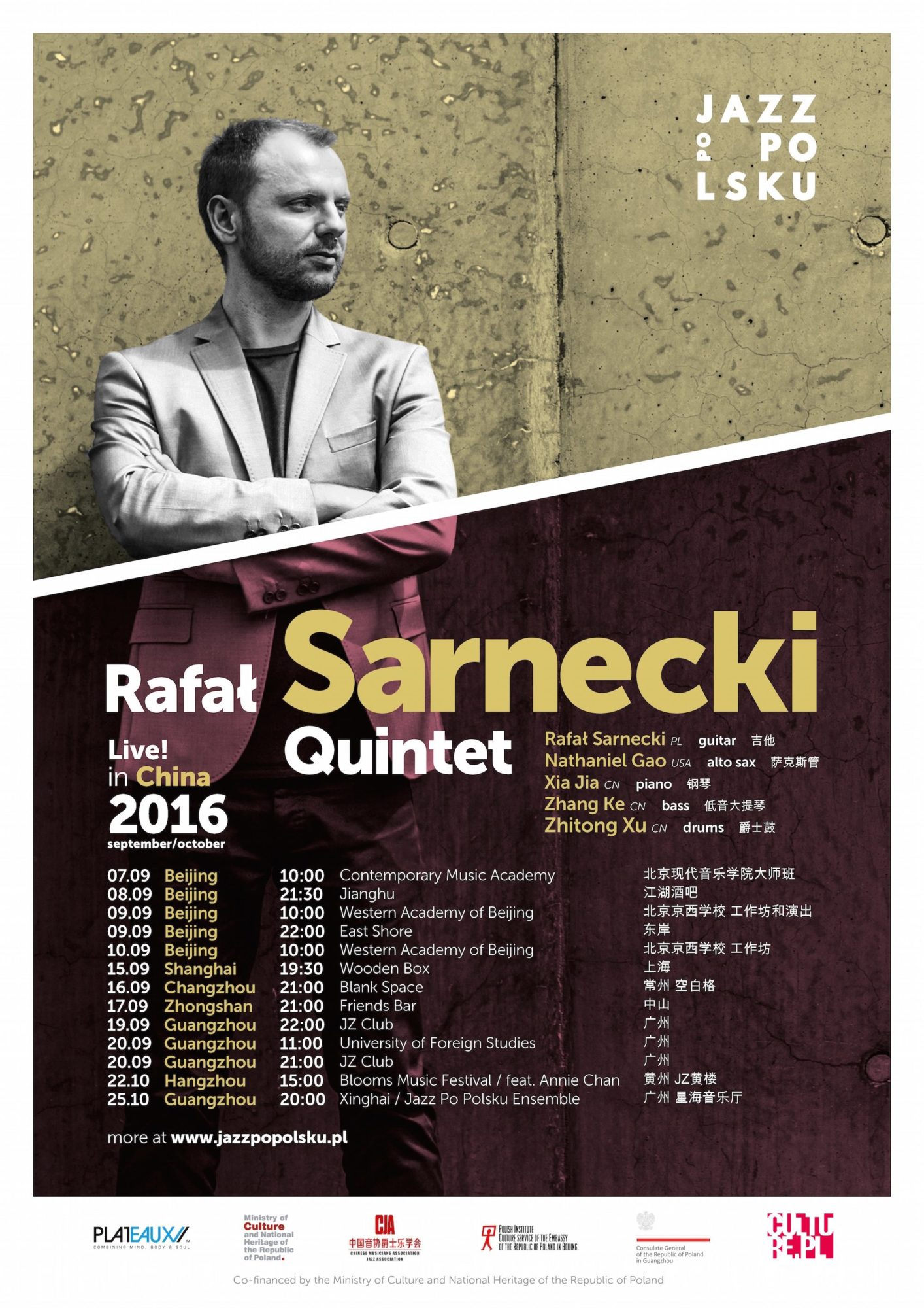 rafal-sarnecki-china-poster-net
