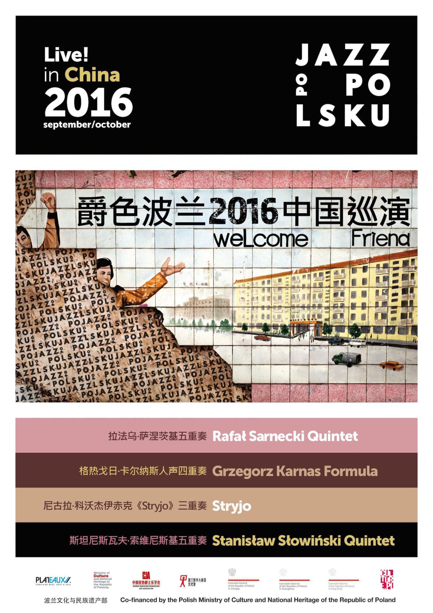 final_jazzpopolsku_liveinchina2016_poster_a2_150dpi-kopia