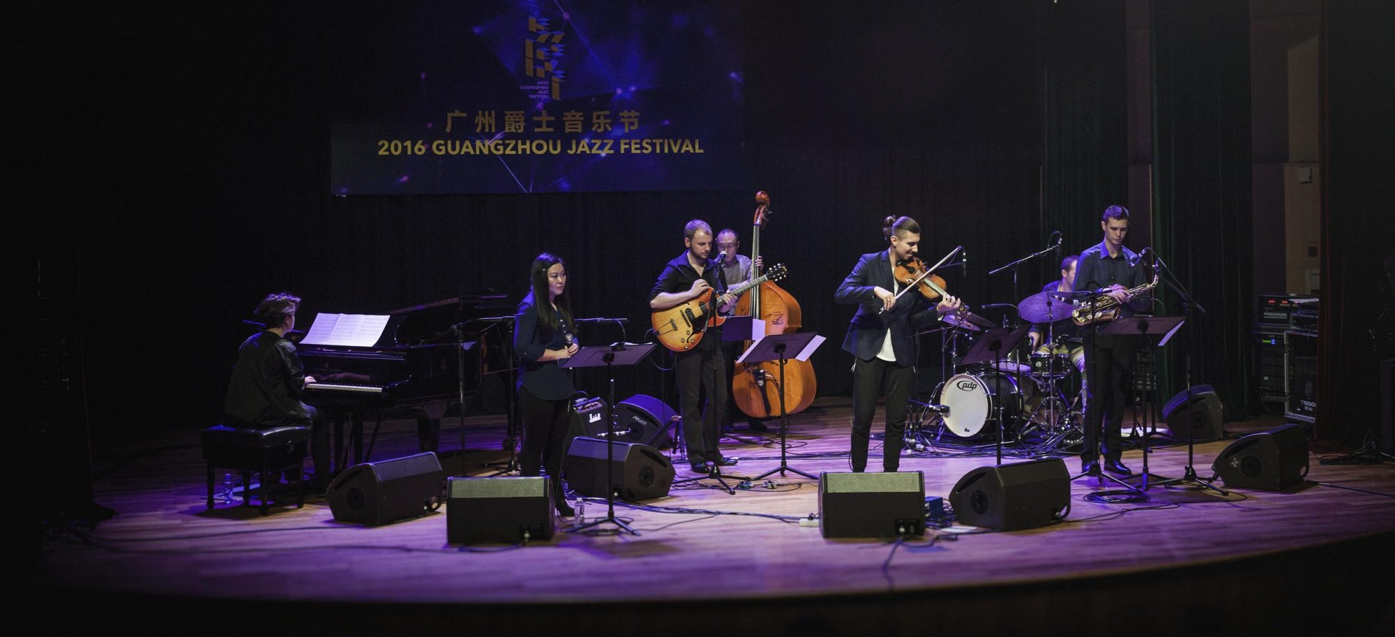 Jazz PoPolsku Ensemble fot M. Głowiński