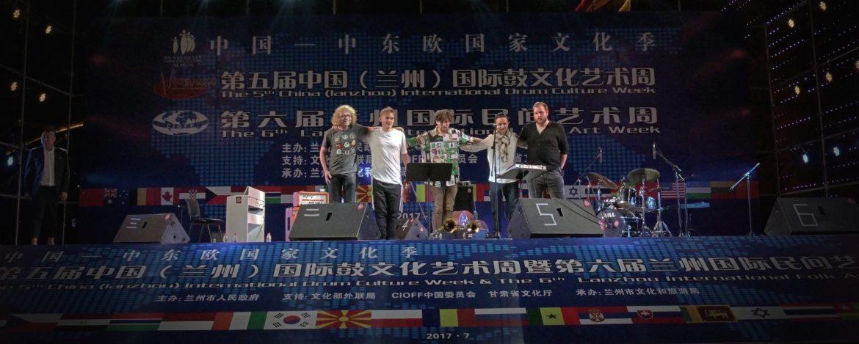 Słowiński Quintet Jazz Po Polsku China 2017